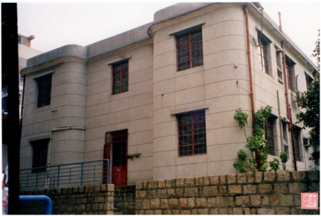 Vila Branca - 1998