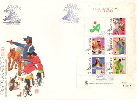 1990-jogos-asiaticos-env-seloscarimbo