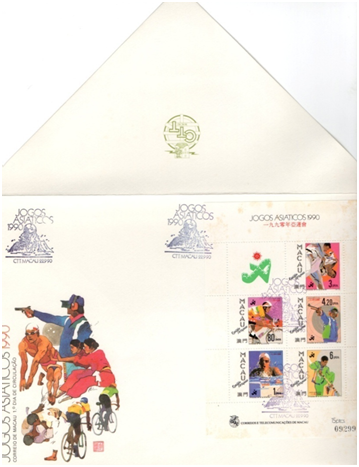 1990-jogos-asiaticos-envelope-completo