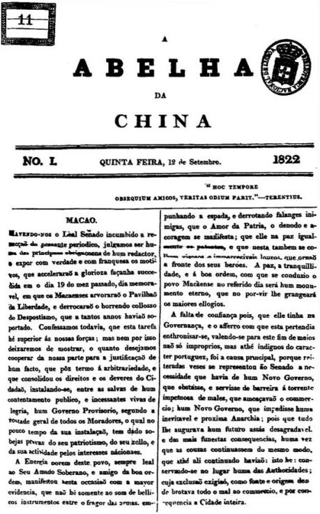 a-abela-da-china-n-o-112set1822