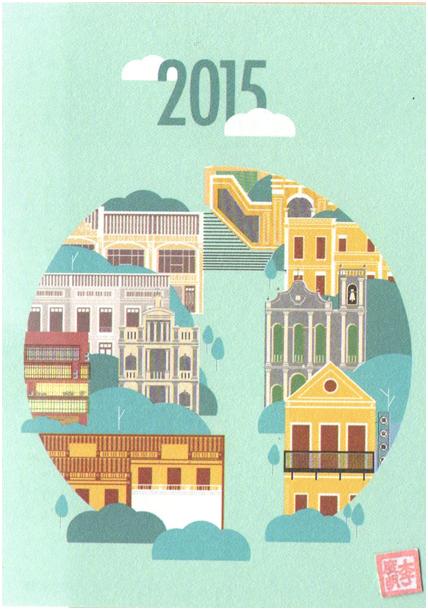 CALENDÁRIO 2015 ICM