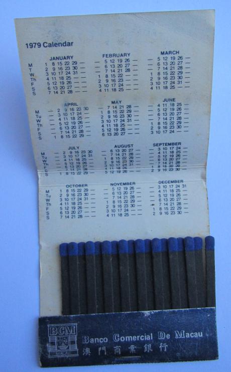 cx-fosforo-bcm-1979-v