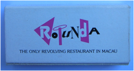 cx-fosforo-restaurante-rotunda-i