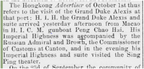 groao-duque-alexis-set1872-the-hk-advertiser