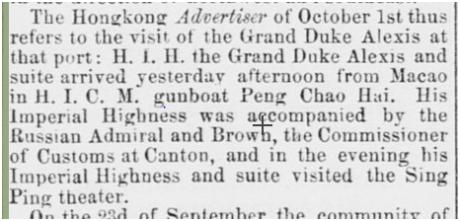 groao-duque-alexis-set1872-the-hk-advertiser