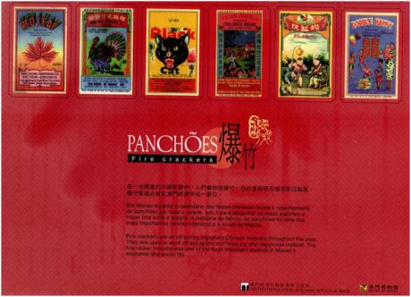 jogos-kong-chai-chi-panchoes-ii