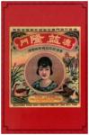jogos-kong-chai-chi-panchoes-iii
