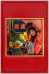 jogos-kong-chai-chi-panchoes-viii