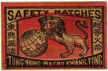 kong-chai-chi-rotulos-de-fosforos-iv