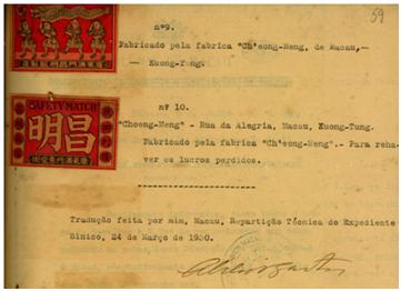 kong-chai-chi-rotulos-de-fosforos-patentes-marca-ii