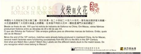 KONG CHAI CHI - RÓTULOS DE FÓSFOROS prospecto