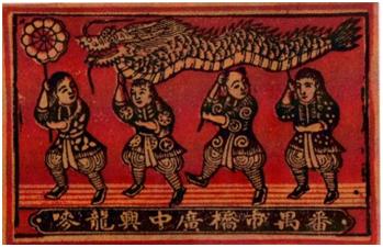kong-chai-chi-rotulos-de-fosforos-x