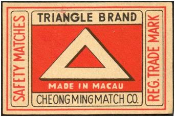 kong-chai-chi-rotulos-de-fosforos-xiii