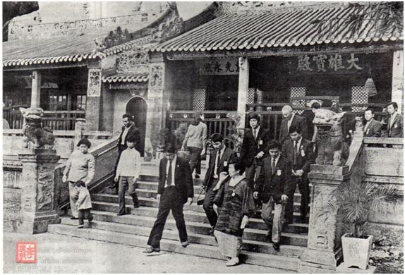 MACAU BIT VIII-7-8, SET-OUT1972 Templo Kun Iam