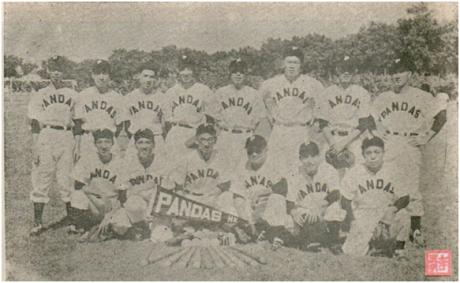 mosaico-iii-14-out1951-softbol-iv