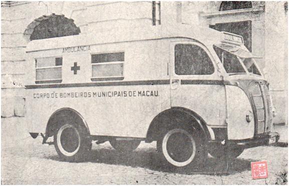 obras-e-melhoramentos-1947-1950-ambulancia-cbm