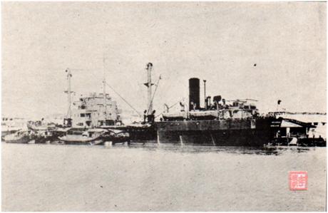 obras-e-melhoramentos-1947-1950-navio-incharram