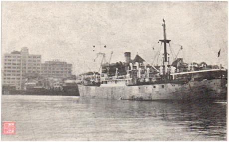 obras-e-melhoramentos-1947-1950-navio-mui-hock