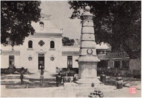 Os Piratas em Coloane em 1910 - MONUMENTO -CAPA