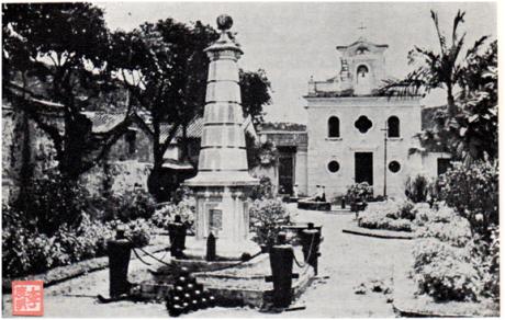 Os Piratas em Coloane em 1910 - MONUMENTO pp.20-21