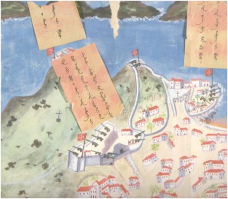 Planta de Macau final s. XVII chinês - pormenor fortalezas
