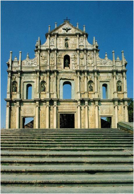 postal-icm-1993-sam-tze-igreja-da-madre-de-deus-i