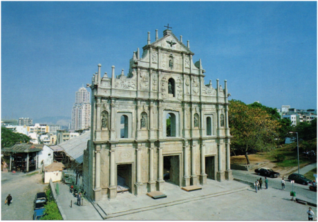 postal-icm-1993-sam-tze-igreja-da-madre-de-deus-ii
