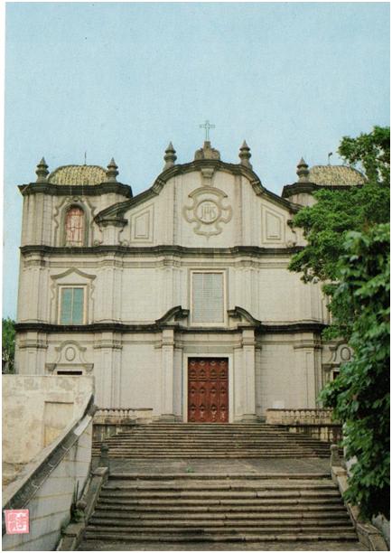 postal-jv-015-igreja-do-seminario-de-s-jose-1983