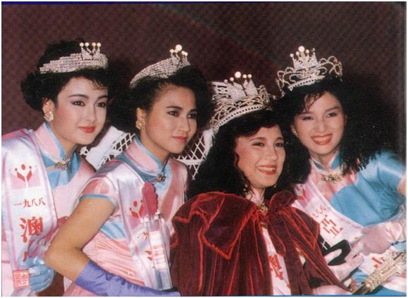 revista MACAU n.º 13-1988 - Miss Macau 1988 II
