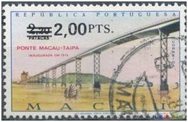 1974-inauguracao-ponte-macau-taipa-5out1974-selo-2-20pts