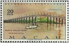 1974-inauguracao-ponte-macau-taipa-5out1974-selo-20-avos
