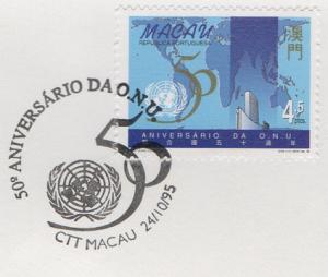 1995-24out1995-selo-45-patacas-envelope-aniversario-da-o-n-u
