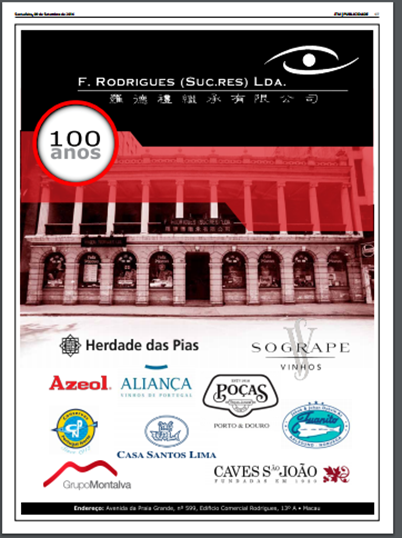 anuncio-2016-f-rodrigues-suc-res-ltd