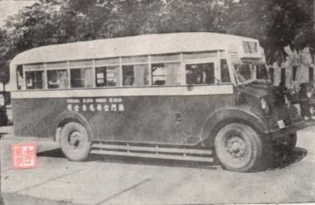 autocarro-companhia-de-auto-onibus-de-macau-1950