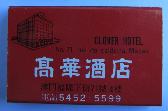 caixa-fosforos-hotel-clover-e-rest-lee-hong-kei