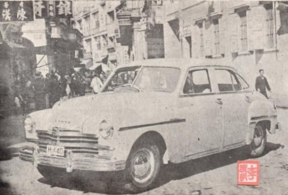 companhia-de-taxis-oriente