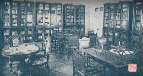directorio-1934-liceu-central-de-macau-biblioteca