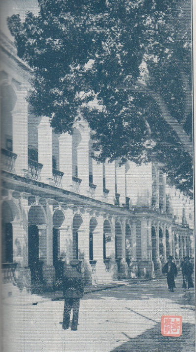 directorio-1934-liceu-central-de-macau-fachada