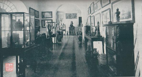 directorio-1934-museu-luis-de-camoes-outra-galeria