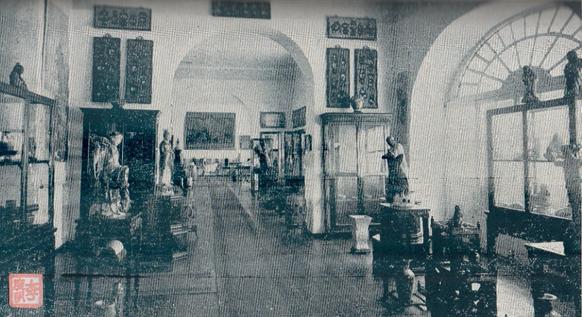 directorio-1934-museu-luis-de-camoes-uma-das-galerias