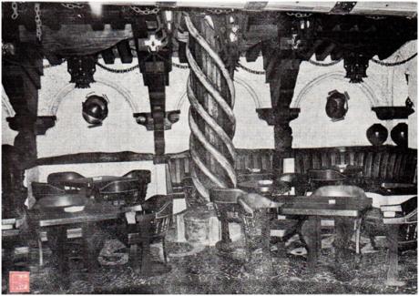 galera-hotel-lisboa-1970-fado-em-macau-ii