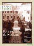 medico-e-saude-jardim-botanico-rio-de-janeiro