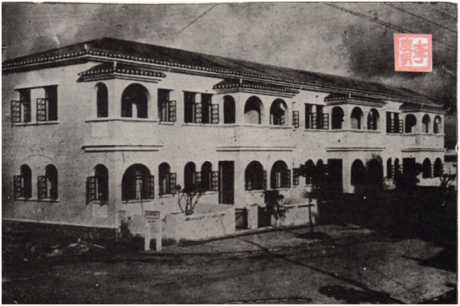 obras-e-melhoramentos-1947-1950-residencias-av-coronel-mesquita