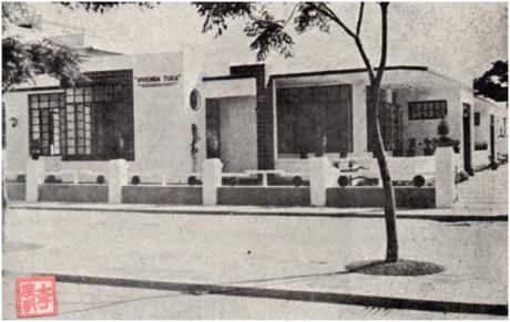 obras-e-melhoramentos-1947-1950-residencias-av-ouvidor-arriaga