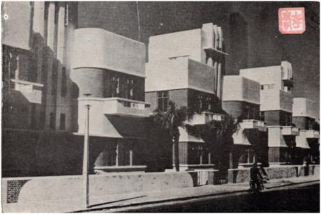 obras-e-melhoramentos-1947-1950-residencias-av-sidonio-pais