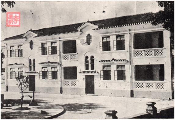 obras-e-melhoramentos-1947-1950-residencias-largo-da-barra