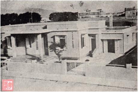 obras-e-melhoramentos-1947-1950-residencias-r-pedro-coutinho