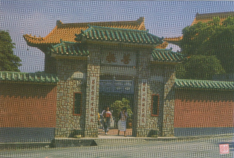 postal-chi-woon-kong-chinese-temple-in-taipa