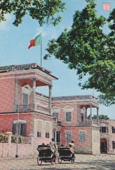 postal-chi-woon-kong-governors-palace