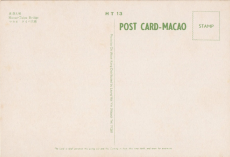 postal-chi-woon-kong-macau-taipa-bridge-verso